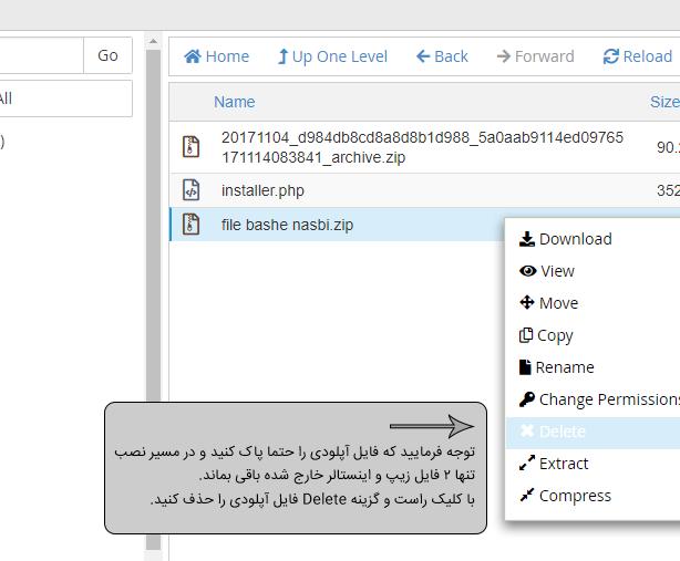 2 stepei - آموزش تصویری نصب بسته نصبی وردپرس