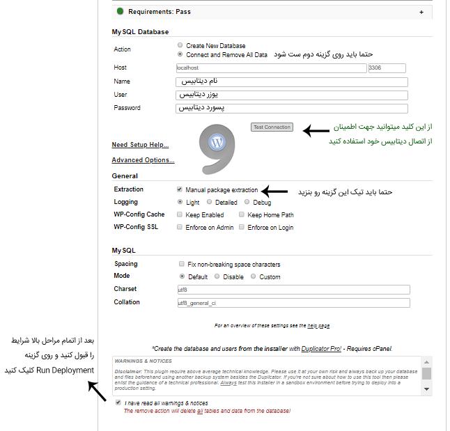 3 stepei - آموزش تصویری نصب بسته نصبی وردپرس
