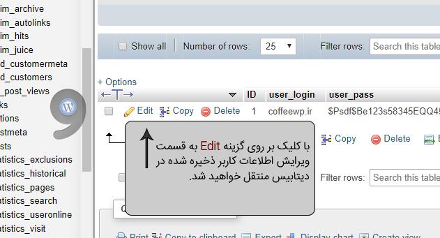 4 step - آموزش تصویری تغییر رمز وردپرس از طریق دیتابیس